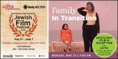 Community Screening: Family in Transition
